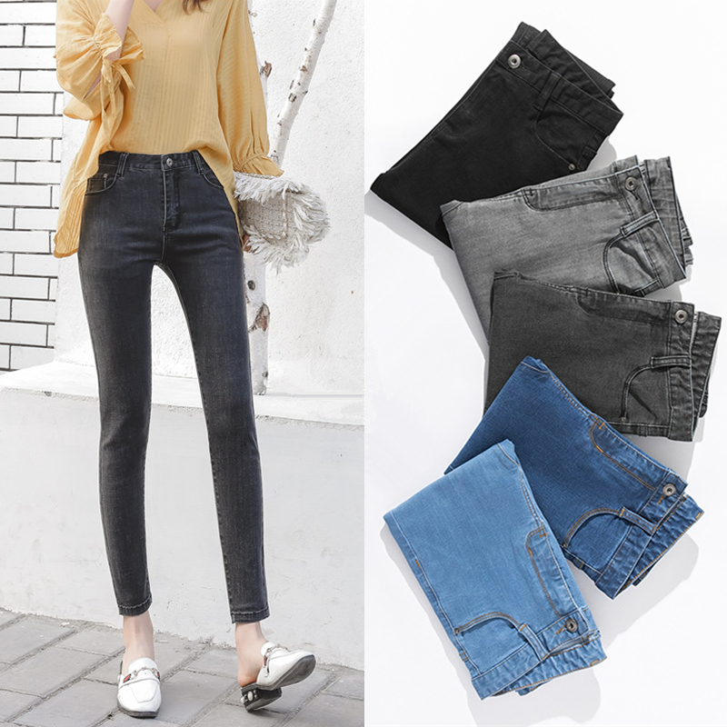 2018 Casual Skinny Pencil   Jeans   Woman Plus Size High Waist Stretch   jeans   Ladies Denim Pants Trousers Women Washed   jean   femme