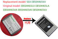 freeshipping retail battery EB504465VU for SAMSUNG GT-S5800,GT-S8500,i5700,i5801 I637,SCH-F859,SCH-I400,SCH-LC11,SCH-R720,R820