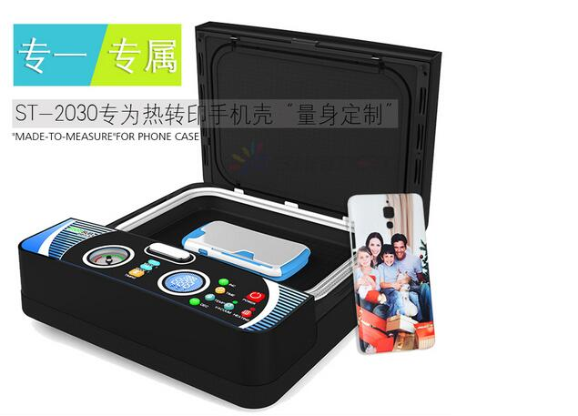 3D heat transfer machine for Mug Phone Case ST-2030 3D Sublimation heat press machine for Mug Phone Case printing image