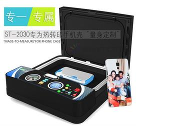 3D heat transfer machine for Mug Phone Case ST-2030 3D Sublimation heat press machine for Mug Phone Case printing heat transfer mould solid aluminium alloy 3d heat press phone case mould for lenovo a2010