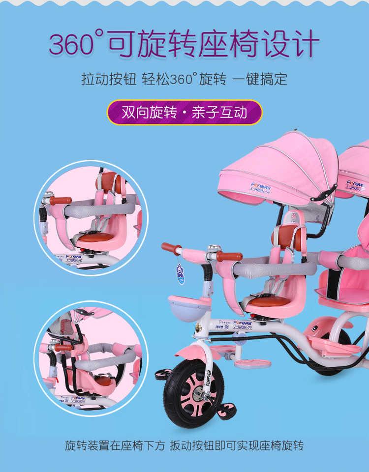 4 в 1, детская трехколесная коляска для близнецов, двойное сиденье для велосипеда, троллейбус для путешествий, зонт, Carriage1-6Y