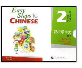 ФОТО W-free shipping Easy Steps to Chinese: Picture Cards 2