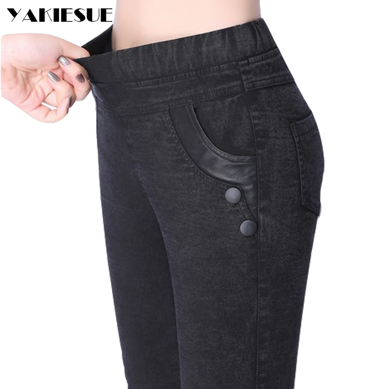 High Waist Jeans For Women Casual Stretch Female Pencil Jeans Lady Vintage Denim Pants Slim Elastic Skinny Trousers 2017 spring rosicil women vintage low waist jeans pencil stretch denim pants female slim skinny trousers for woman womens plus size