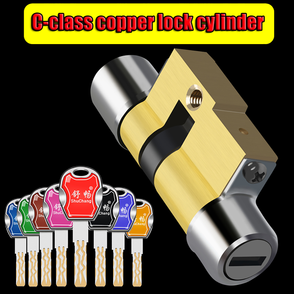Super C classe 12 clé cylindre Anti-vol noyau de la serrure de porte universel cuivre plaqué chrome personnalisé cylindres clé en cuivre