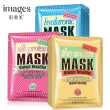 Hyaluronic acid Face Skin Care moisturizing Oil-control Blackhead Remover Masks Korea Cosmetics Plant Sheet Mask
