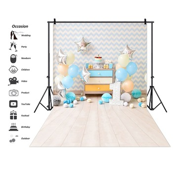 Laeacco 1st Birthday Party Chevrons Stripe Balloon Cake Baby Portrait Photo Background Backdrop For Studio