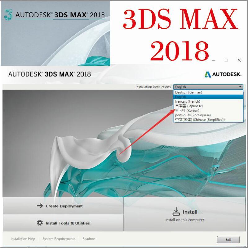 3DS_Max_2018/2016 multi languages for win7/8/10 64 bits Autodesk 3DS MAX 2018/2016 dariush derakhshani autodesk 3ds max 2015 essentials autodesk official press