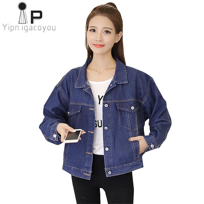 Women denim jacket 2018 Harajuku Spring New Flamingos Jean jacket Befree bomber jackets large size women coat female clothes 226