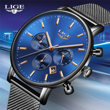 LIGE Модные мужские наручные часы мужской лучший бренд класса люкс кварцевые часы для мужчин повседневное Тонкий платье водонепрони