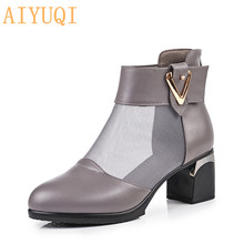 лучшая цена AIYUQI Summer women mesh sandals 2019  new genuine leather high heel women sandals, big size 41 42 fashion dress shoes women