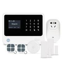 433 мГц Беспроводной охранной WI FI GSM сигнализация Системы Поддержка Android IOS APP Управление сигнализации Системы безопасности дома с умная розет