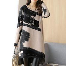 2019 NEW Women Mid-long Wool Dresses Autumn Winter Irregular Furry Thickened Printed Long Sleeves Dress For Female Lady