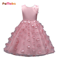 PaMaBa Delicate Summer Little Girls Party Dress Embellished With Flower 5 Color 3 8 Years Old