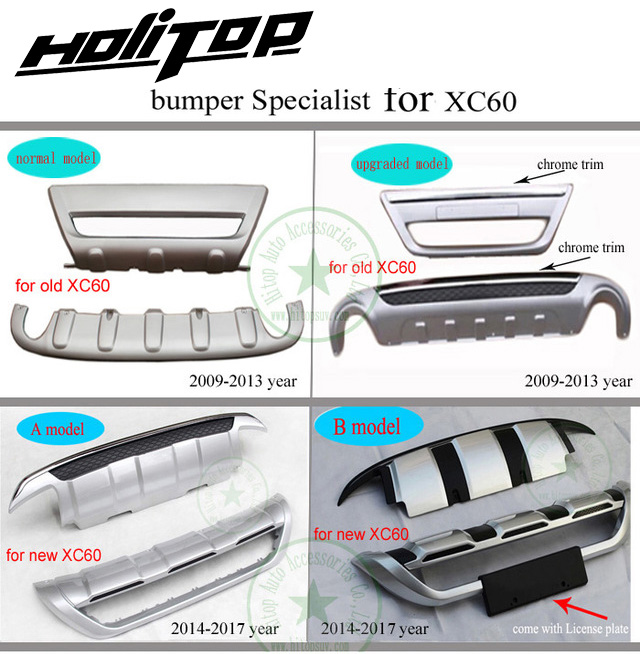 bumper protector skid plate bumper guard for Volvo XC60 2009-2013 or 2014-2017,front+rear,2pcs,four choices,quality supplier zos 3 9x42 tactical optical scopes red and green laser riflescope hunting rifle scope with 20mm mounts for air soft gun caza