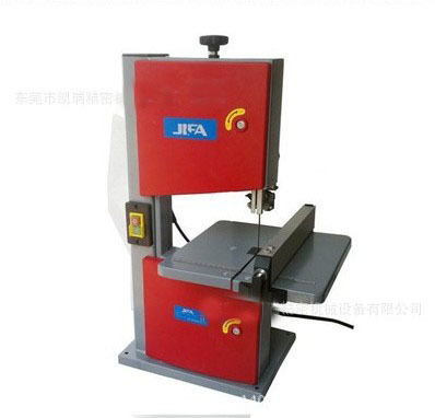 Small type wooden beads blanking machine,vertical table ...