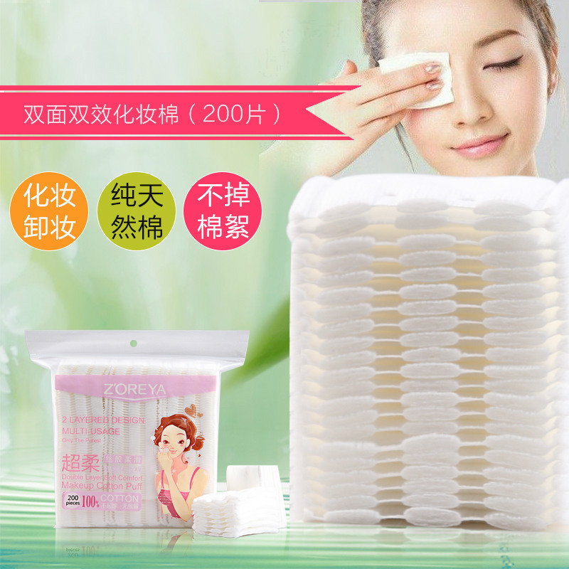 200pcs High-grade Cotton Cotton Moisturizing Cleansing Cotton Dual-use Double-sided Makeup Remover Cotton Beauty Makeup Tools