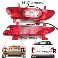 Conjunto de luzes nevoeiro traseira do carro para emgrand 7 ec7 ec715 ec718 emgrand7 e7 Pistões  anéis  hastes e peças     -