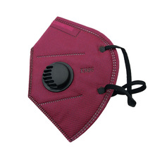 5pcs KN95 red color Activated carbon vertical folding nonwoven valved dust face mask PM2.5 respirator mouth with valve