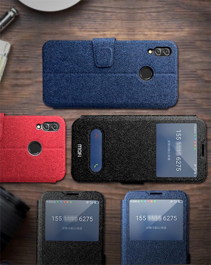 Mofi for Huawei honor 8X Max (9)