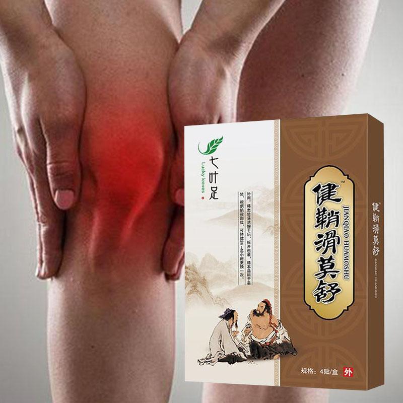 4 pcs/boîte Médical Douleur patch Synovial vertèbres Pour Synovite Hyperosteogeny Épaule Les Rhumatismes de L'articulation Du Genou Soulagement Plâtre C4