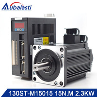 AC Servo Motor kit 130ST M15015 220V 2.3KW 2300W 1500RPM 15N.M servo motor driver AASD 30A 1.8kw 220V for CNC Router machine