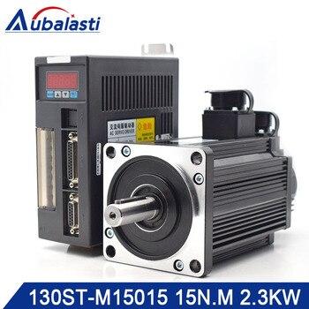 Silnik ac servo zestaw 130ST-M15015 220V 2.3KW 1500 obr/min 15N. M sterownik do serwosilnika AASD-30A 1.8kw 220V dla CNC ploter