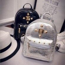 Мода заклепки рюкзак Кампус стиль женщины кожа Рюкзак дамы девушки школа рюкзаки сумки на ремне прекрасный bagpack bolsa87