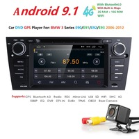 Car Multimedia Player Android 9 GPS Stereo System For BMW/E90/91/92/93 2GRAM 4GB Wifi FM AM Radio IPS dvd automotivo canbus USB