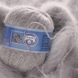 70g/Pcs High Quality Soft Mink Velvet Wool Yarn for Hand Knitting Luxury Long Plush Wool Cashmere Crochet Yarn For Fall Winter(China)