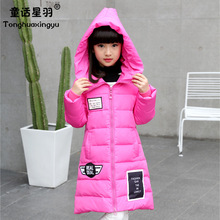 2016 Fashion New Winter Jacket For Girls Children Girl Long Thick Warm Down Pure colour Jackets Outwear With Cap Hooded Girls