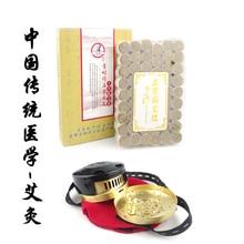 54pcs/box Ten years old Mini Moxa Sticks+acupuncture massage moxa boxes Smoked moxibustion massage relax beauty& health care