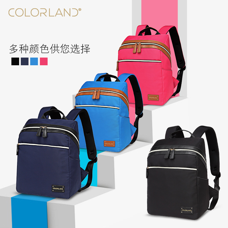 COLORLAND Solid Polyester Baby Nappy Bags Large Capacity Waterproof Diaper Bag Mother Maternity Backpack Baby Stroller Bag