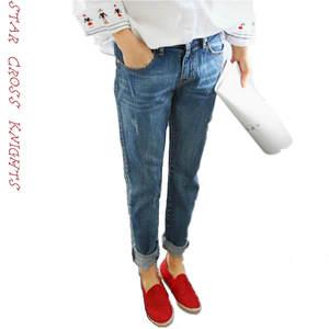 2d34080e26a5 Ptmideer Boyfriend Jeans for Women Female Trousers