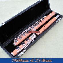 SR WOOD Flute-B Foot-Open C Star-River GDWFL-696-HUANGYANG Hole-Split-E-Inline-G-American