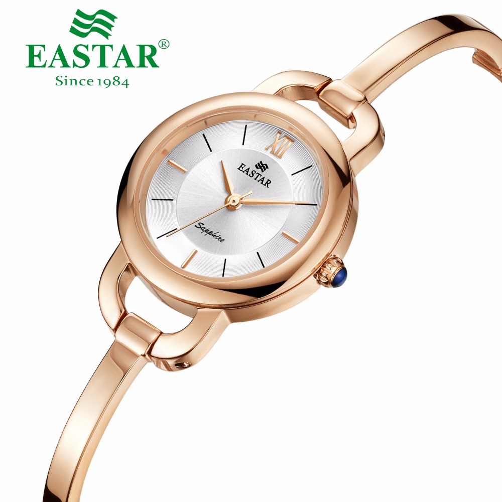 Eastar Women Watch Bracelet Rose Gold Fashion Silver Bangle Quartz Stainless Steel Case Waterproof Sapphire Crystal Dial ysdx 398 fashion stainless steel self stirring mug black silver 2 x aaa