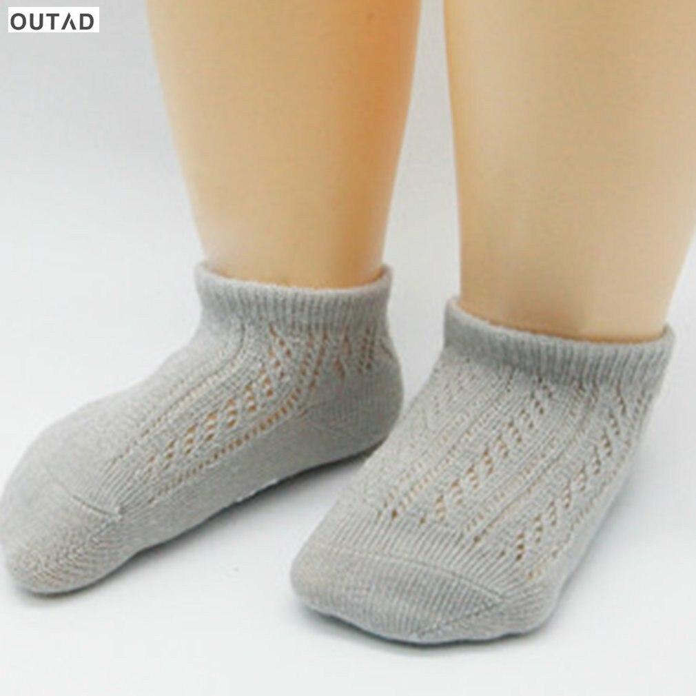 Baby Socks Full Cotton Newborn Infant Hollowed Out Socks Comfortable Girls Boys Toddler Kids Anti Slip Short Socks New Spring