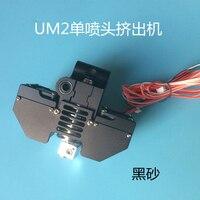 A Funssor UM2 3D Printer Ultimaker2 V6 Jhead Single Extruder Kit All Metal Print Head Hot