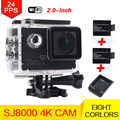 New 4K 24fps camera  Wifi Sports action camera NOVATEK NT96660 Wifi 2 inches waterproof camera helmet mini DV cam