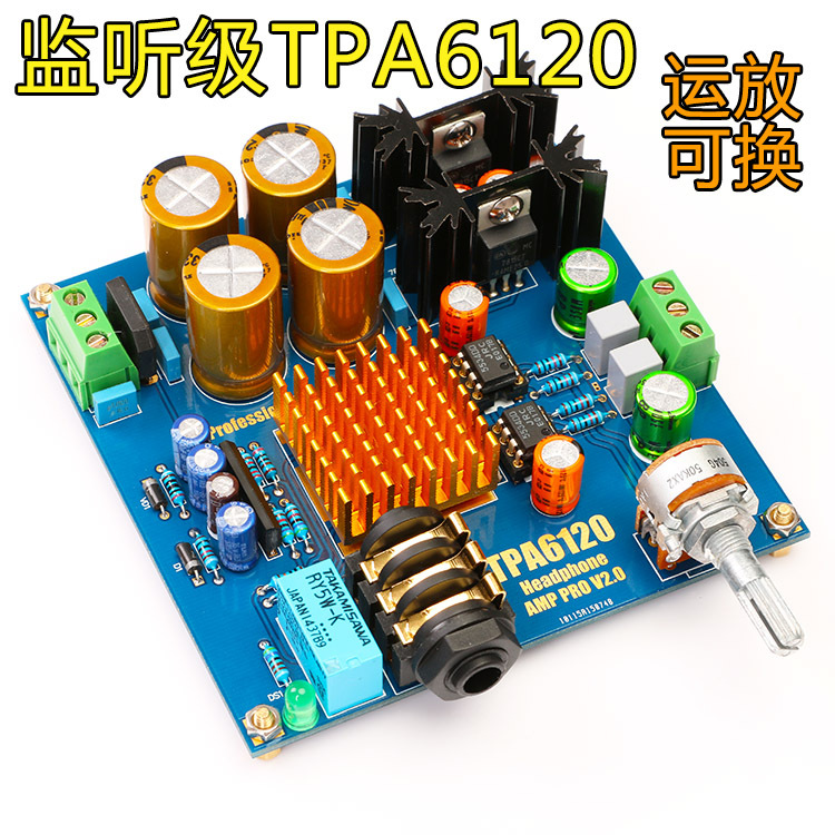 TPA6120A2 end version of the Athenian Empire fever strongest TPA6120 headphone hifi amplifier amp kit A8-011