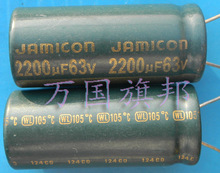 Free Delivery. Electrolytic capacitor 63 v 63 uf 2200 uf