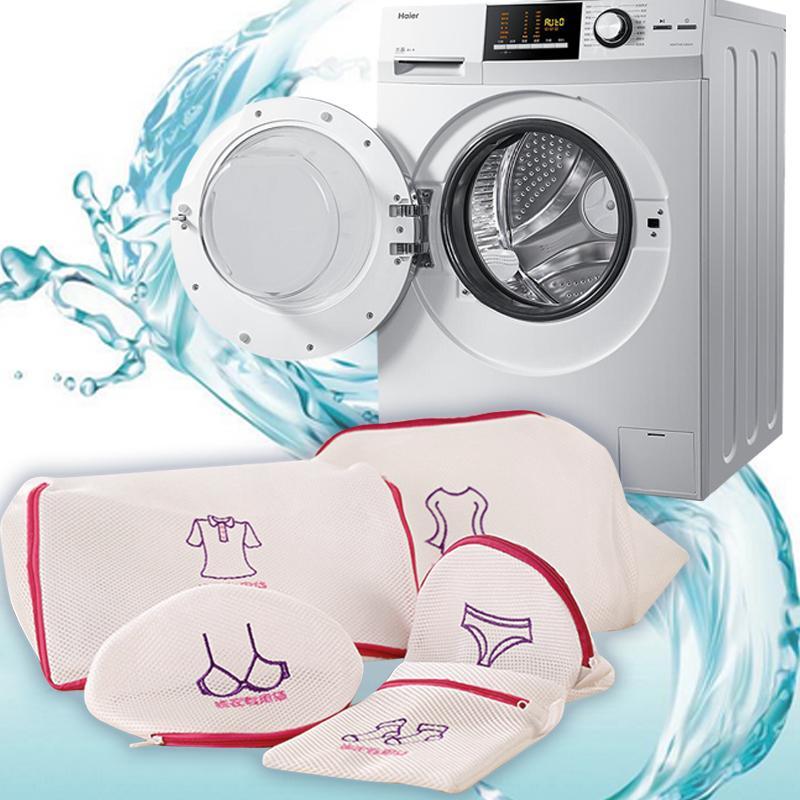 Women Hosiery Shirt Sock Underwear Washing Lingerie Wash Protecting Mesh Bag Aid Laundry Basket Laundry Bag