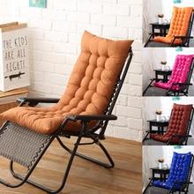 Urijk Summer Universal Recliner Rocking Chair Mat Thick Rattan Chair  Cushions Seat Cushion Pillow For Chair