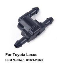 Омыватель лобового стекла обратный клапан шланг локоть 85321-28020 для Toyota Corolla Avensis Auris Prius Camry Lexus CT200h RX270 LX570