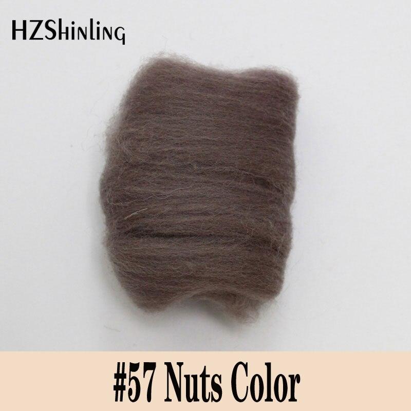 5 G Super Fast Felting Short Fiber Wool Perfect In Needle Felt And Wet Felt Nut Color Wool Material