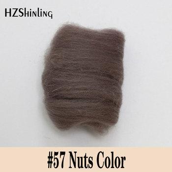 5g Super szybka filcowania krótkiego włókna wełny doskonały w igły filc i mokre czuł orzech kolor wełny materiał tanie i dobre opinie DIY Needle Wool Nieregularne Rysunek Nut color