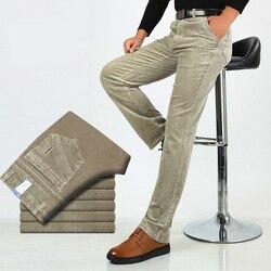 Осень Зима теплые мужские Стрейчевые вельветовые штаны Свободные прямые Слаксы длинные деловые повседневные штаны высокие плотные вельве...