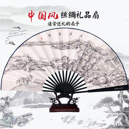 Boutique Big Folding Fan Chinese Bamboo Summer Silk Folding High Quality Wedding Party Gift Craft Folding Fan Free Shipping