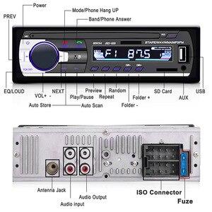 Image 2 - Bluetoothステレオサブウーファー車ラジオ1.din hd 12ボルトインダッシュusb。fmラジオaux入力レシーバーsd mmc mp3オートマルチメディアプレーヤー