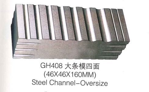 steel channel Jewelers Doming Tool necklace ring making 46x46x160mm
