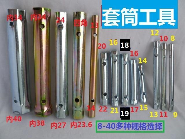 Vidric 8-40mm Socket Wrench Wash Basin Tool Dish Faucet Wrench Bathroom Installation Repair Tool Hex Socket Hollow Nut
